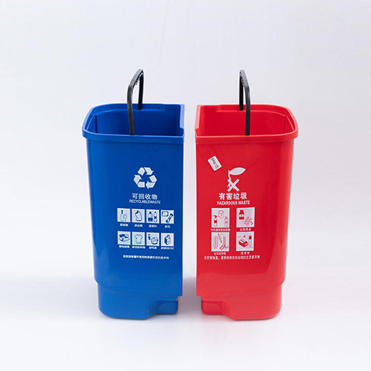 Kitchen Plastic Double Classifies Dustbin 16L, 20L, 30L, 40L ,60L