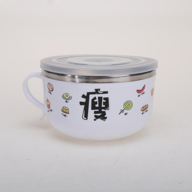 Four Style of Cute Pattern Stainless Steel Bowl