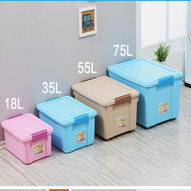 18L, 35L, 55L ,75L Storage Box with Wheels