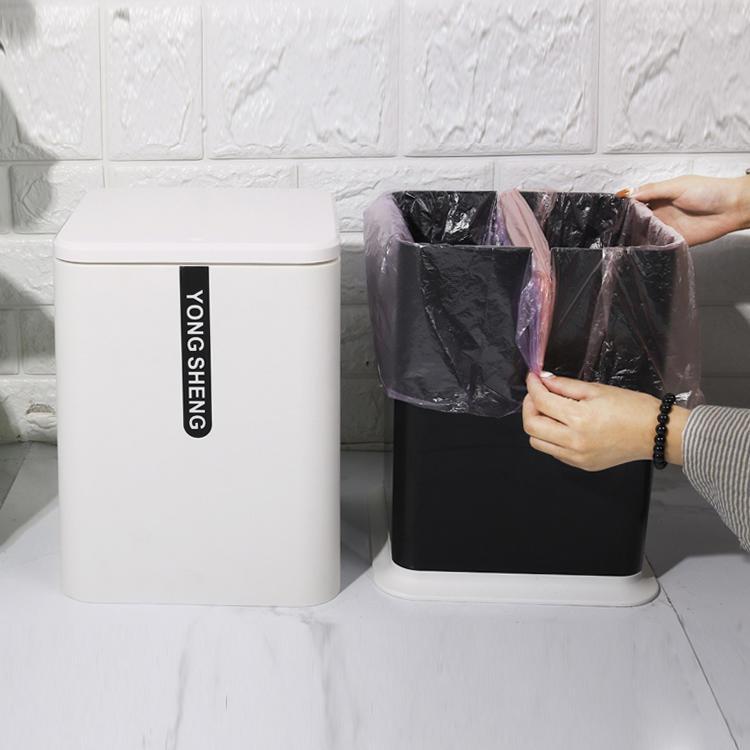 Square Slow Speed Trash Can Plastic Trash Bin Waste Bin