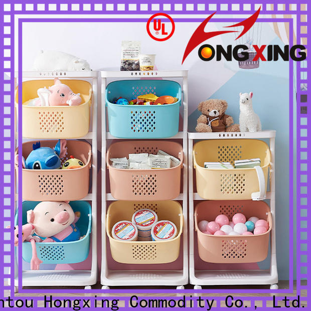HongXing safety plastic storage racks from manufacturer for student