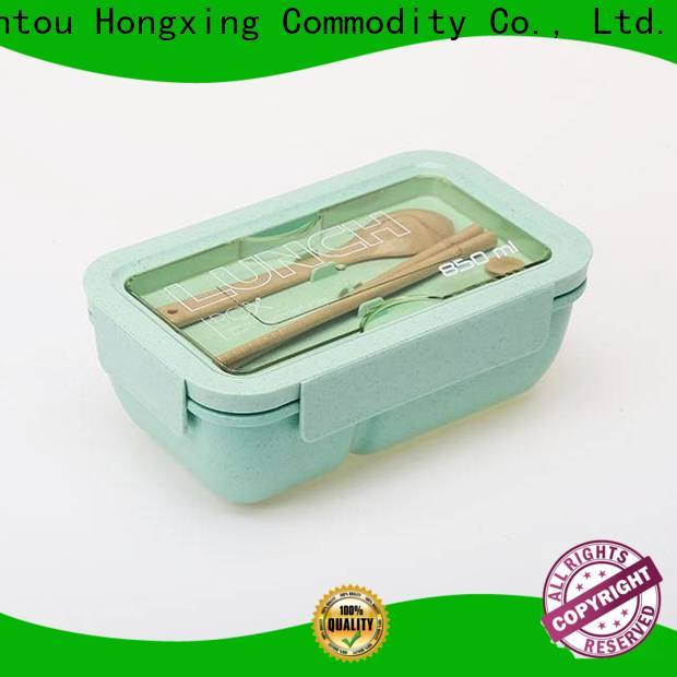 HongXing kids lunch box microwave safe good design for sandwich