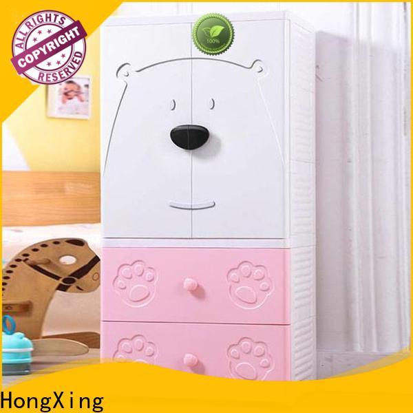 HongXing open plastic drawer storage unit long-term-use for storage clothes