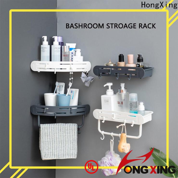 HongXing bathroom plastic storage racks free quote for home juice