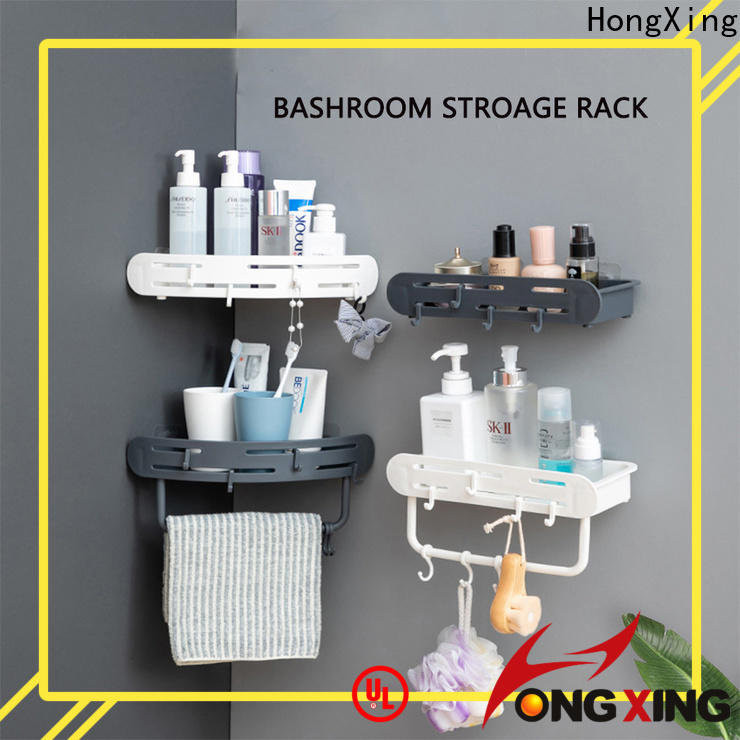 HongXing bathroom plastic storage racks free quote for home juice