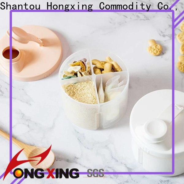 HongXing Cute baby milk powder container with many colors