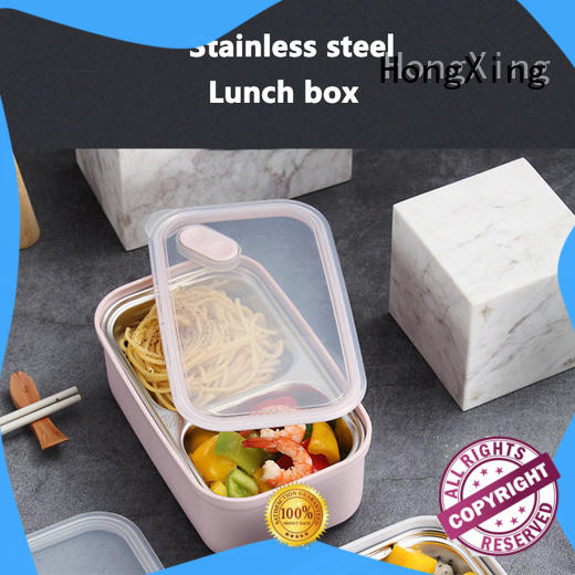 HongXing adult eco friendly lunch box great practicality for candy