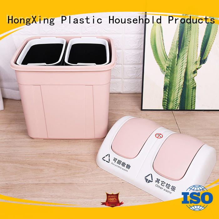 HongXing weave plastic garbage bin with many colors for room