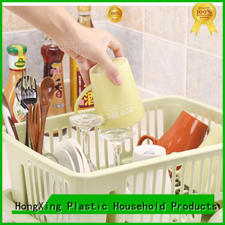 HongXing grip plastic basket with good quality for storage clothes