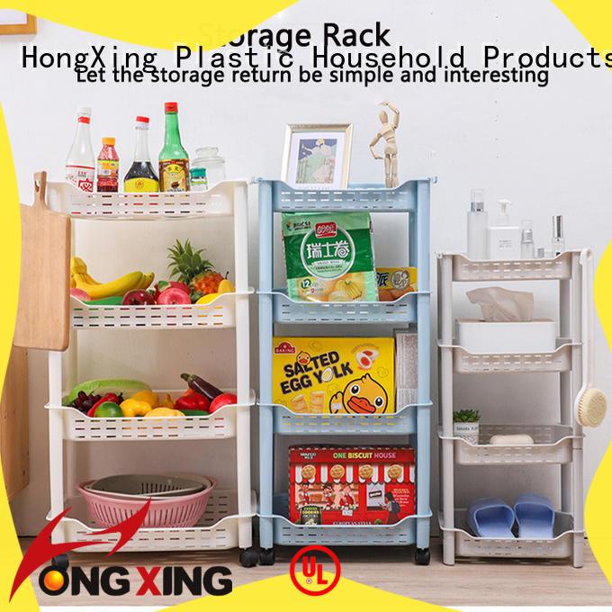 HongXing Various styles multipurpose racks factory price for kitchen squeezer