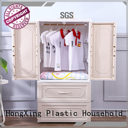 HongXing practical plastic cupboard for clothes order now for bedroom