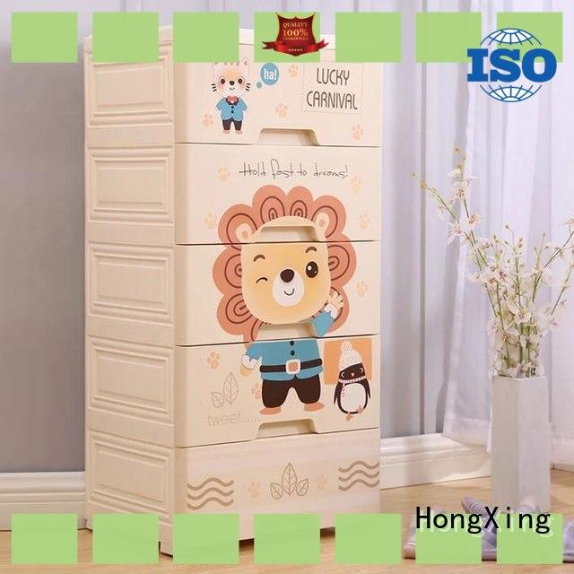 HongXing conception plastic storage cabinet certifications for living room