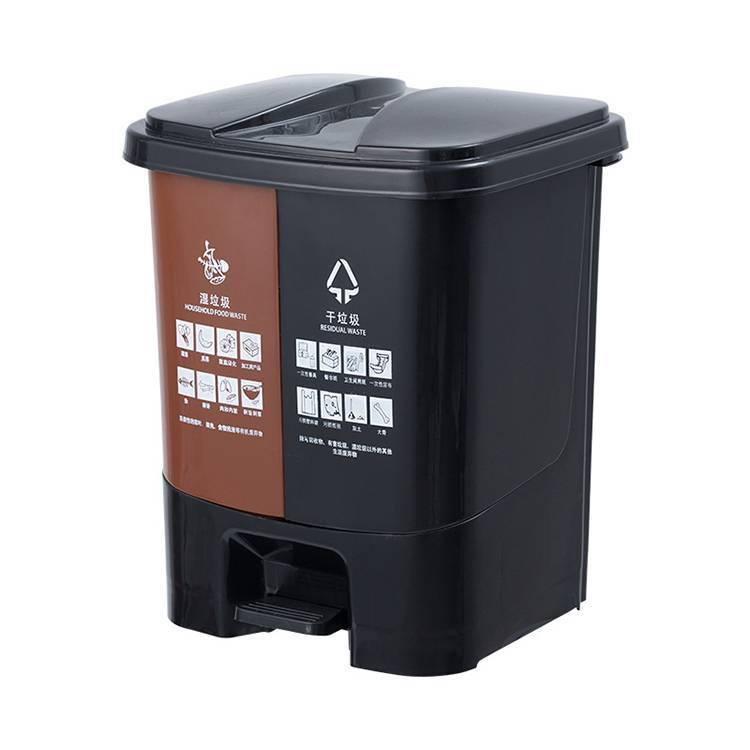 Kitchen Plastic Double Classifies Dustbin 16L, 20L, 30L, 40L ,60L