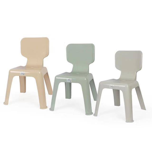Back-rest Chair Plastic Suitable for Children Stackable Furniture