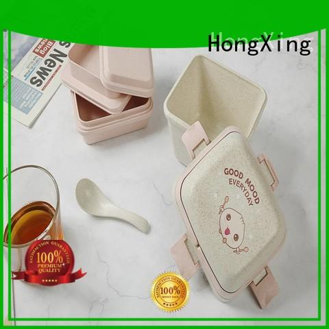 eco friendly lunch box stand for snack HongXing