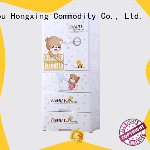 HongXing cabinetcabinet baby plastic wardrobe bulk production for storage books
