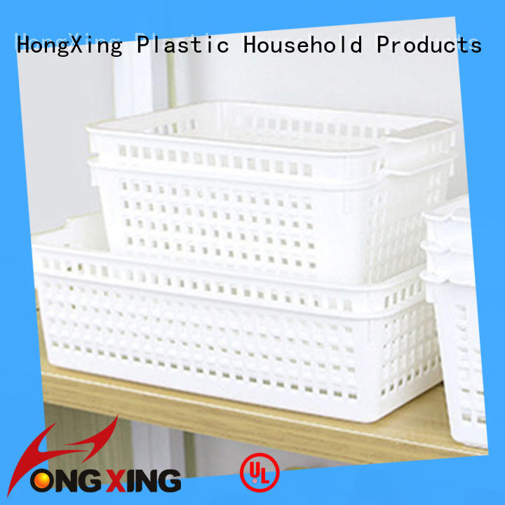 HongXing different styles plastic laundry basket with excellent performance