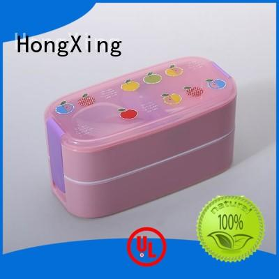 HongXing fiber adult lunch box stable performance for vegetable