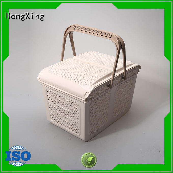 HX0024707 Plastic Basket with Handles and Lids for Laundy/Picnic/Shopping
