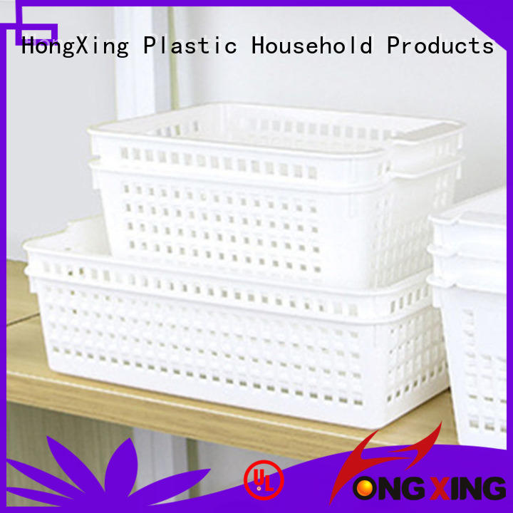 HongXing different shapes plastic basket for storage small containers for storage clothes