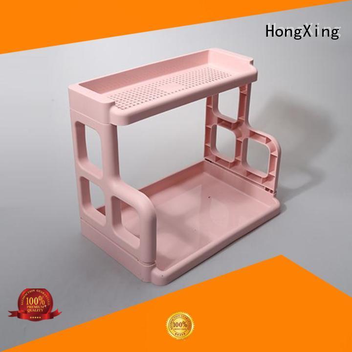 HongXing Various styles kitchen racks plastic free design for kitchen squeezer