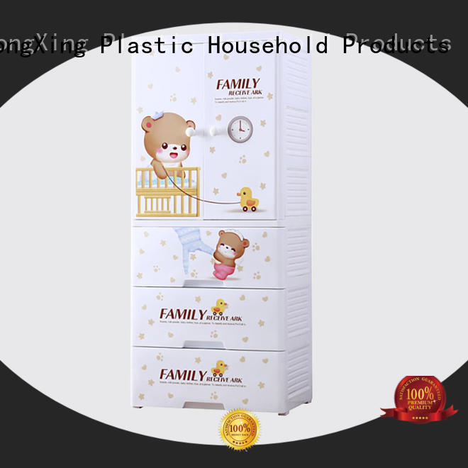 plastic drawers for clothes clothes for toys HongXing
