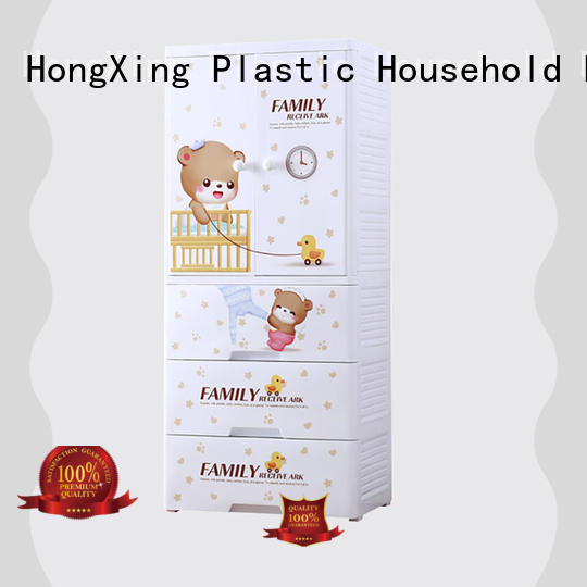 plastic storage cupboards double for storage clothes HongXing