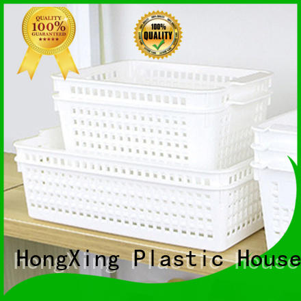 HongXing different capacities small plastic baskets with reasonable structure for storage clothes