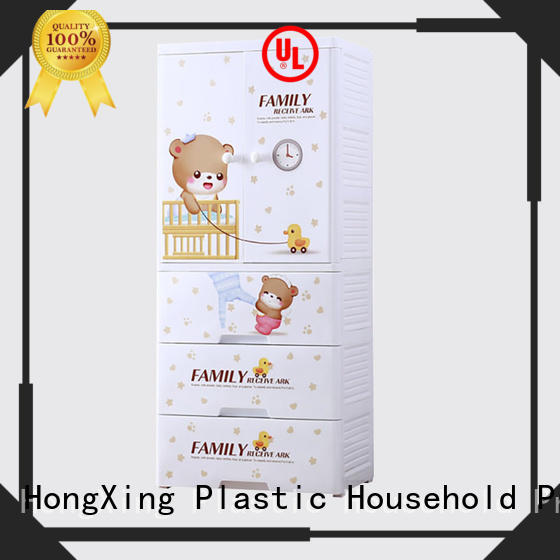 HongXing series baby clothes storage widely-use for storage books