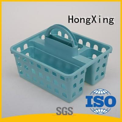 HongXing baskets plastic household products for storage household items