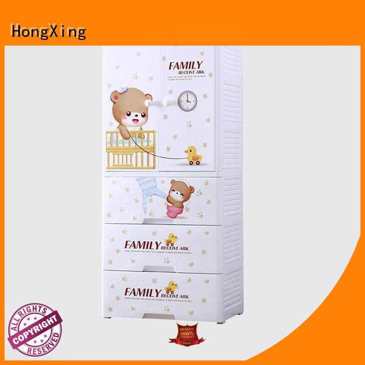HongXing wardore plastic cupboard price certifications for living room