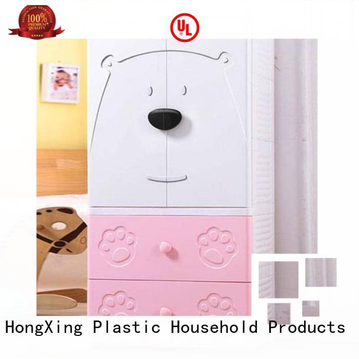 HongXing double plastic drawers for clothes bulk production for room