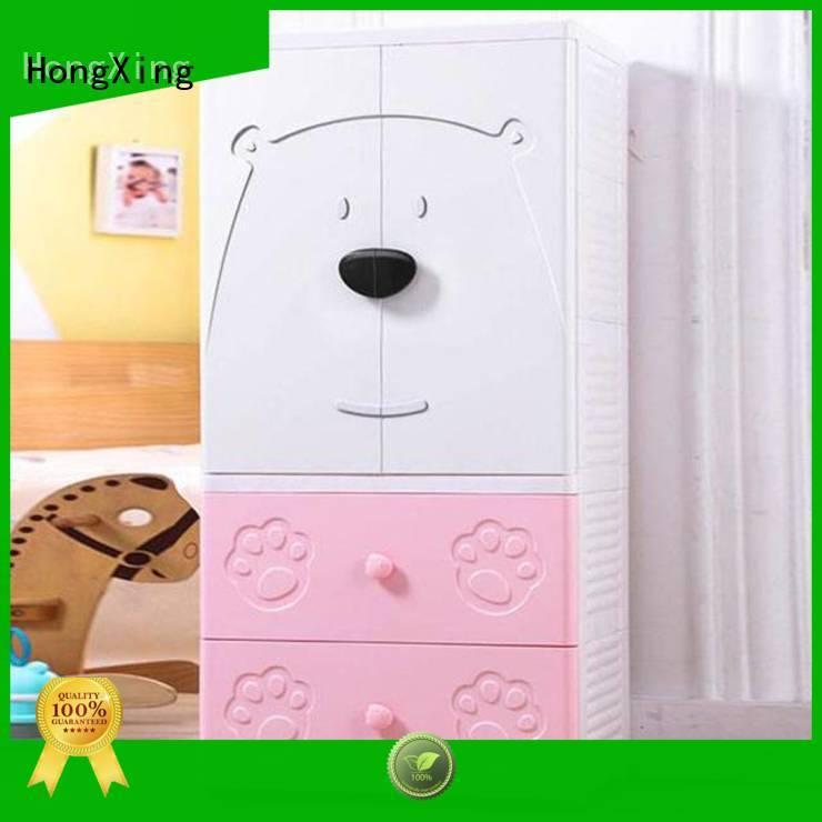storage plastic wardrobe price certifications for storage toys HongXing