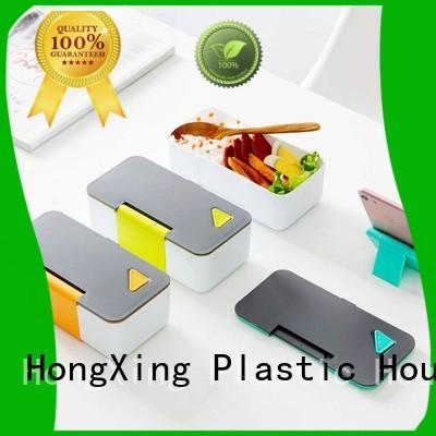 HongXing style plastic tiffin lunch box great practicality for vegetable