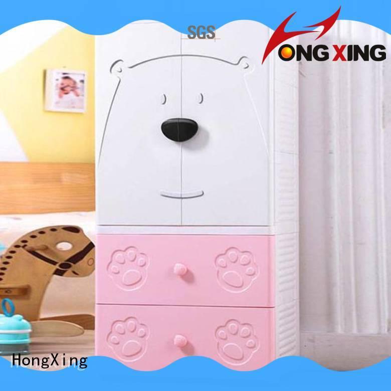 HongXing fashionable baby plastic wardrobe free design for bedroom