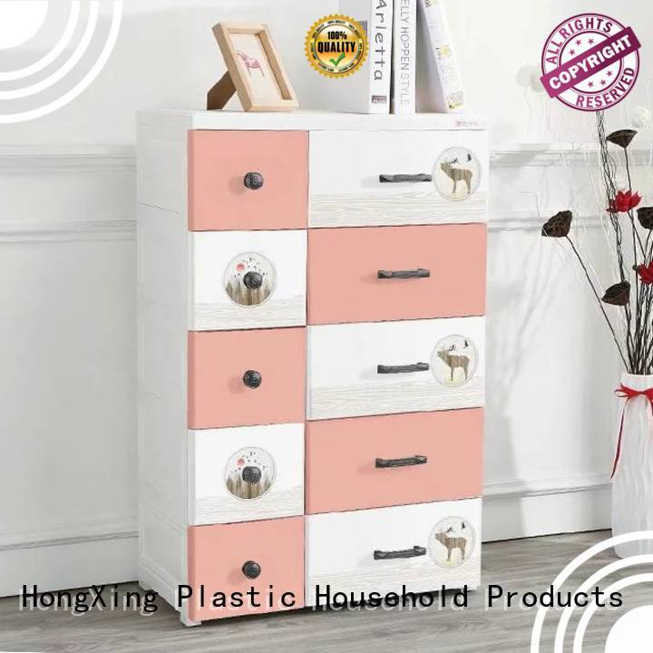 HongXing practical plastic wardrobe drawers cabinet for storage toys