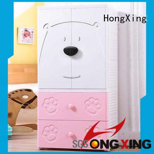 HongXing practical plastic cupboard for baby layer for storage toys