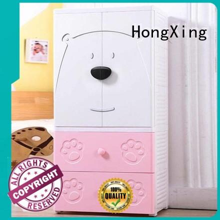 HongXing Cute plastic storage drawers for clothes free quote for storage clothes