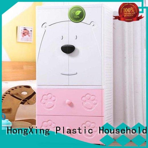 HongXing diy plastic wardrobe price China supplier for storage books